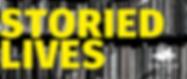 Ryan Kirk Storied Lives Logo-design.png