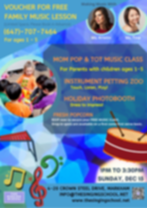 Festival of sounds - ECE Holiday Poster