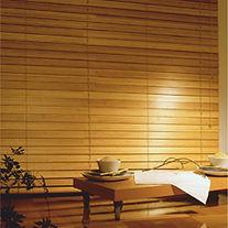 Жалюзи горизонтальные бамбуковые. Рулонные шторы на пластиковые и деревянные окна любые размеры. Система ZEBRA (день-ночь). Системаистемы DUAL .Рулонно-кассетные шторы. Купить недорого.