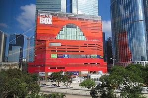 MEGA BOX WIDE.jpg