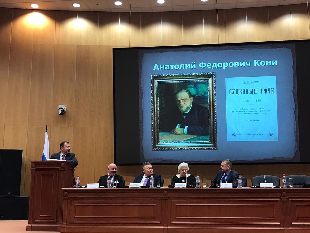 Судебно-правовая реформа в России история и современность