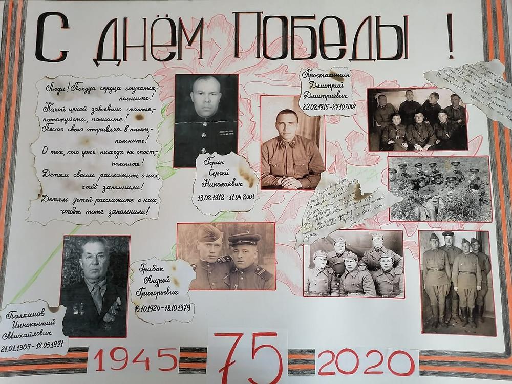 Куйбышевский районный суд г. Иркутска