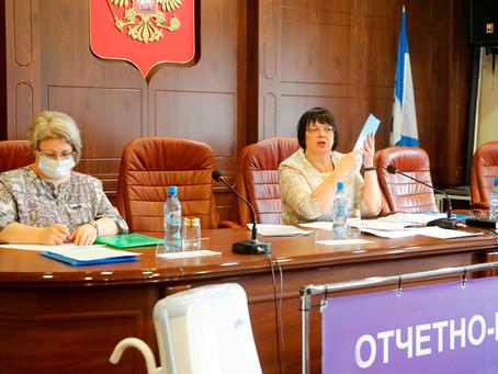 Состоялось отчётно-перевыборное собрание Иркутского регионального отделения  «РОС»