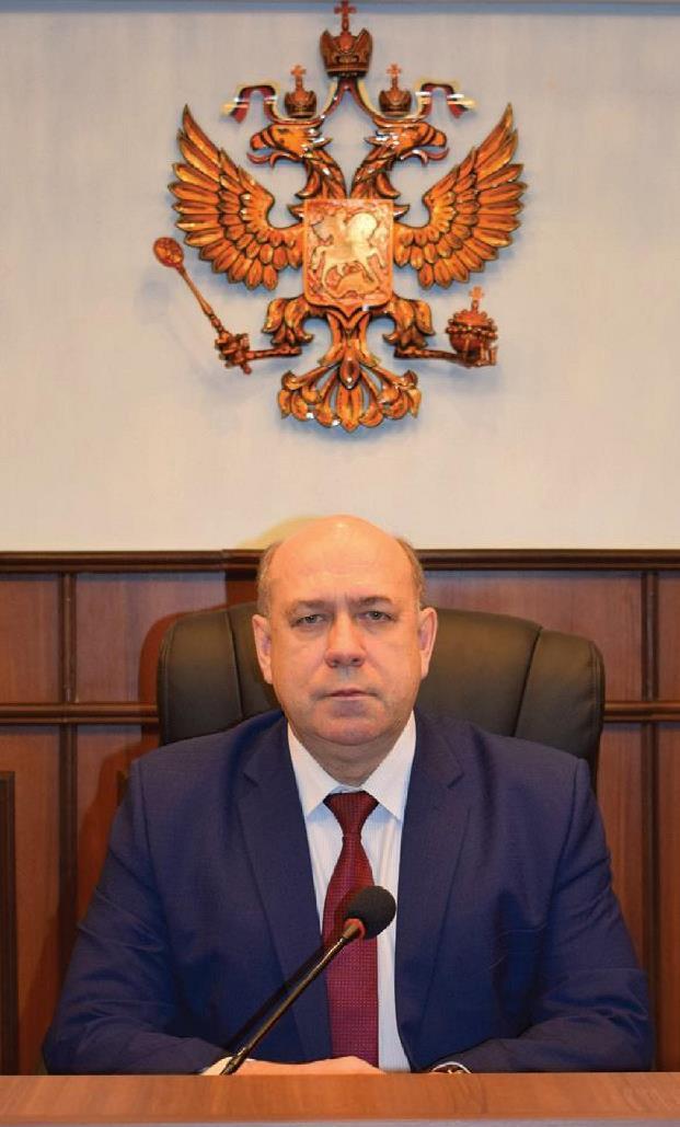 Председатель Саратовского областного суда Ф.В. Телегин