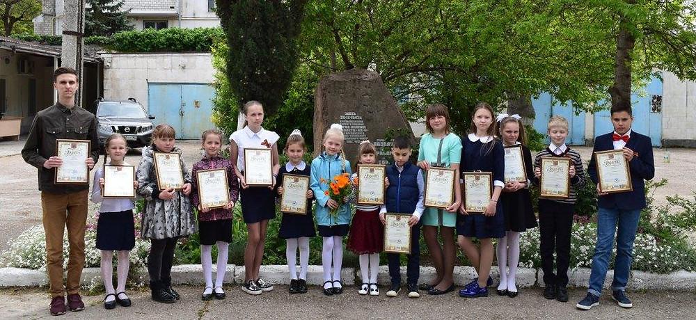 Лауреаты конкурса в Севастополе «Мы – наследники Победы!»