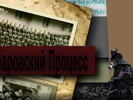 Цикл мероприятий, посвящённых Великой Победе, провели активисты Иркутского отделения «РОС»