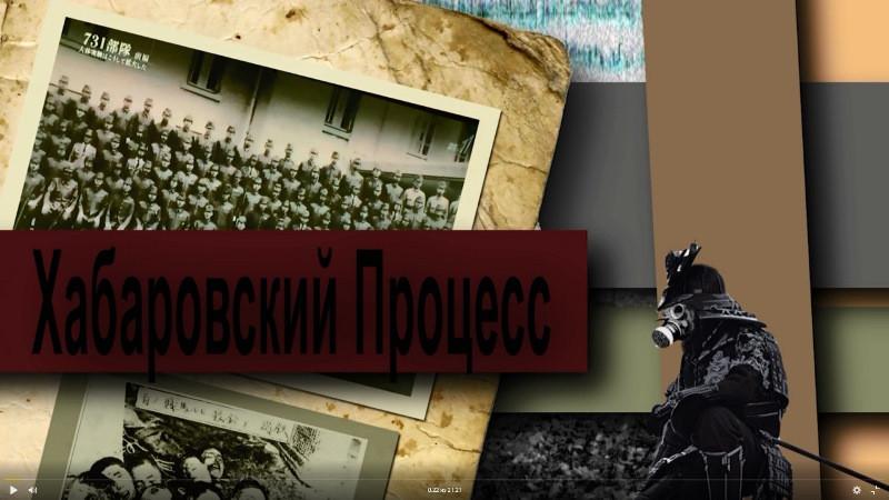 Кадр из фильма «Хабаровский процесс»