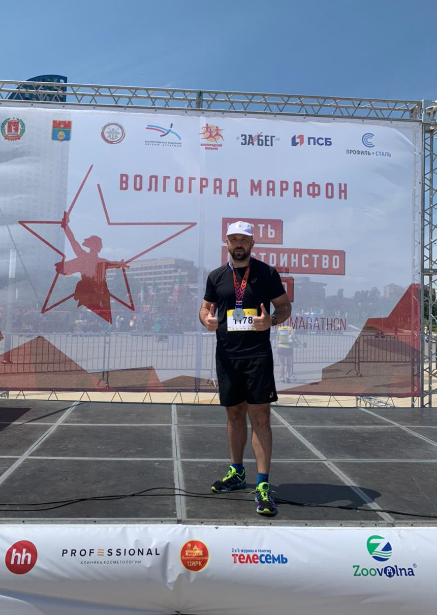 Судья Тракторозаводского районного суда г.Волгограда Коцубняк А.Е.