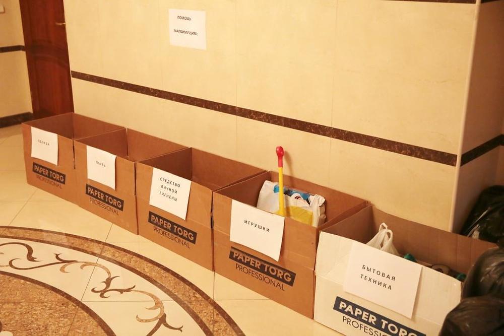Пункт сбора вещей в Иркутском областном суде для обитателей кризисного центра