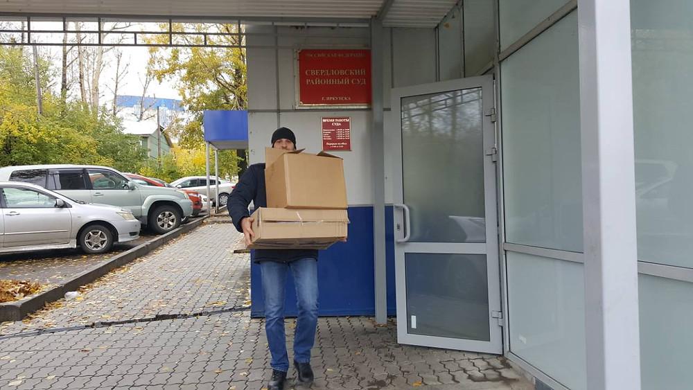 Инициативу по сбору вещей для женщин, попавшим в трудную жизненную ситуацию, активно поддержали и районные суды г. Иркутска