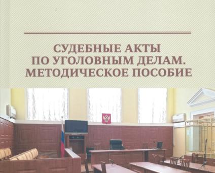 Просветительская деятельность Ростовского отделения РОС.
