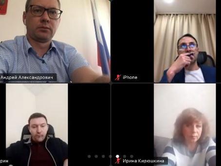 Всероссийский круглый стол «Применение судами информационных технологий в условиях пандемии»