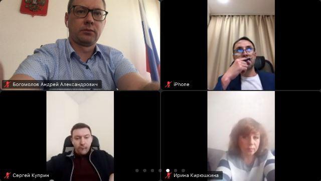 На платформе Zoom Всероссийский научно-практический круглый стол