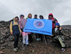 Судьи РФ На склонах вулкана Горелый, Камчатка