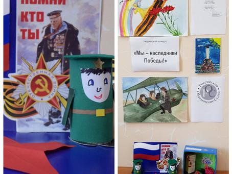 В Севастополе подведены итоги творческого конкурса «Мы – наследники Победы!»