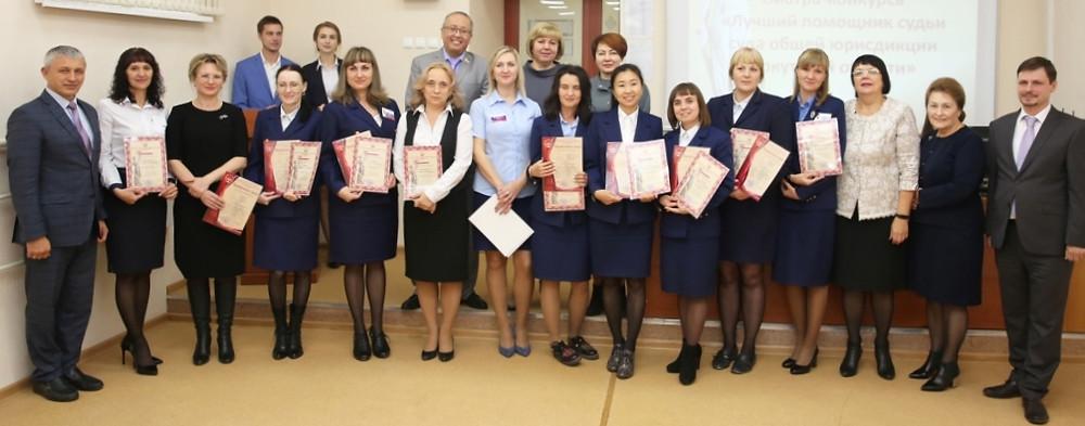 Участники и члены жюри конкурса Лучший помощник судьи Иркутской области