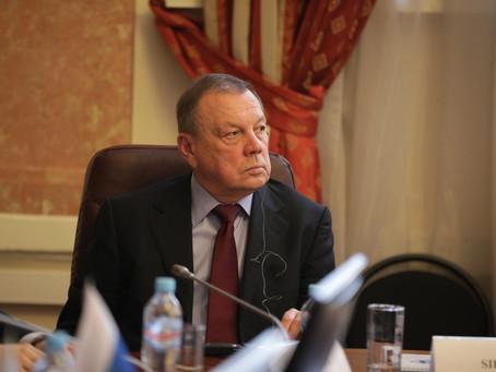 VI Московский Юридический Форум