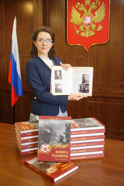 Пресс-секретарь Иркутского областного суда Фиронова Ю.И. и ее родственники на страницах Книги Памяти