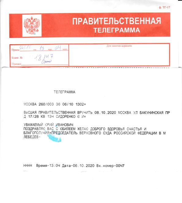В.М.Лебедев