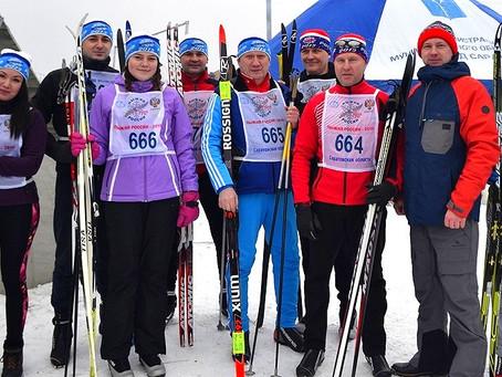 Представители Российского Объединения Судей Саратовской области победили влыжных гонках врамках Вс