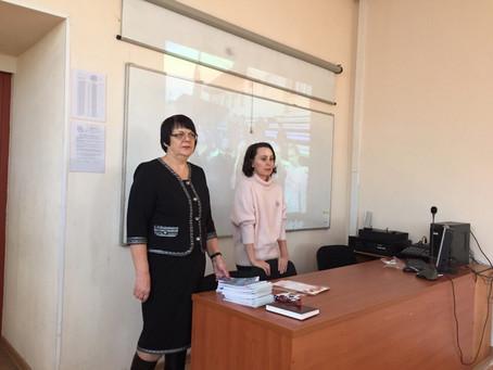 Иркутское региональное отделение общероссийской общественной организации «Российское объединение суд