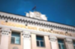 Сахалинской областной суд