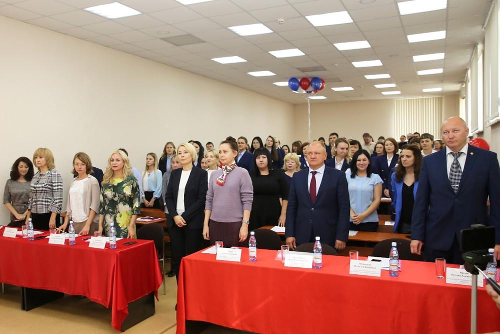 Открытие конкурса Лучший секретарь судебного заседания Иркутской области