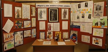 Творческая выставка ко Дню юриста