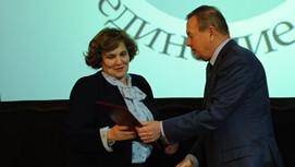 Сидоренко Ю.И. и Латыпова З.У.,  награждение