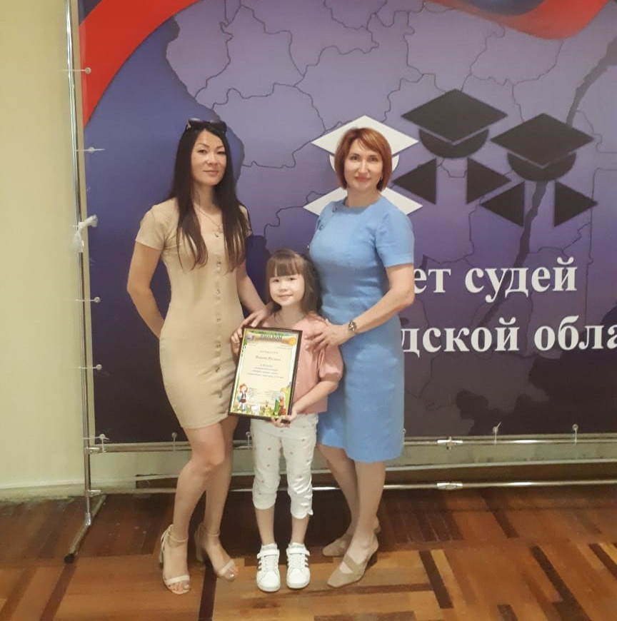 Заместитель председателя Совета судей Волгоградской области Толмачева О.А. , призер конкурса и ее мама (справа налево)