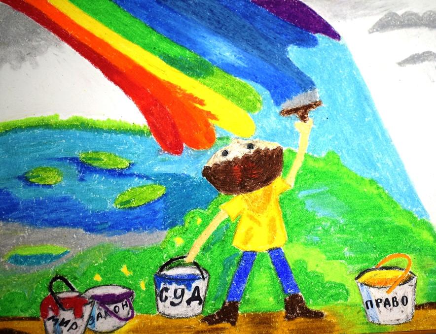 Яркие краски строгих норм - Под надежной радугой - Левкин Глеб, 10 лет