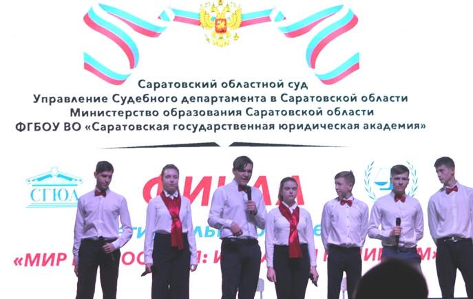 Конкурсное выступление МОУ Гимназия № 1 г. Балашова Саратовской области