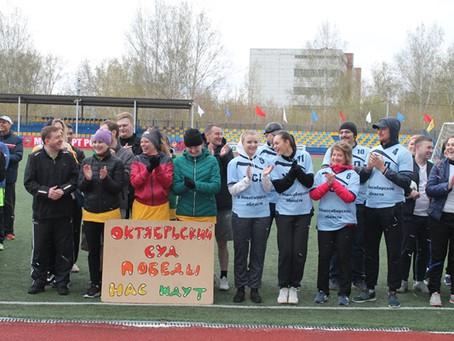 Спартакиада в Новосибирской области с участием судей и работников аппаратов судов.