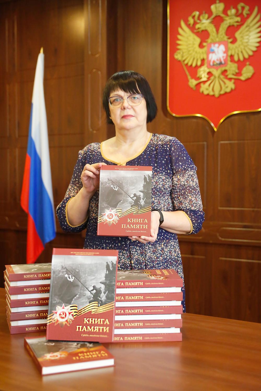 Председатель ИРО ООО РОС Симанчева Л.В. на торжественном вручении Книги Памяти