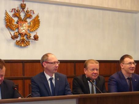 Саратовским региональным отделением «Российское объединение судей» проведен конкурс профессиональног