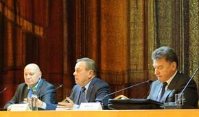 Заседание Центрального Совета Российского объединения судей.
