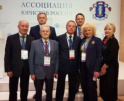IV Юридический форум стран БРИКС г. Москва 1 декабря 2017 года