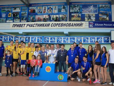 Турнир поволейболу среди судов Саратовской области, организованный Российским Объединением Судей