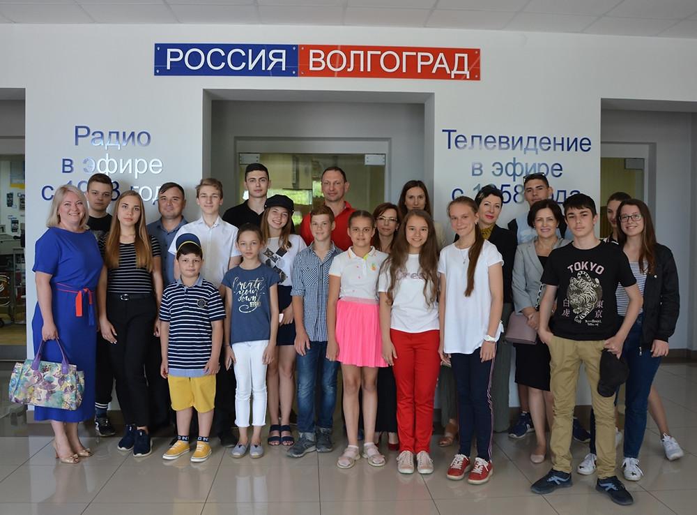 судьи и члены их семей на экскурсии на ВГТРК Волгоград-ТРВ