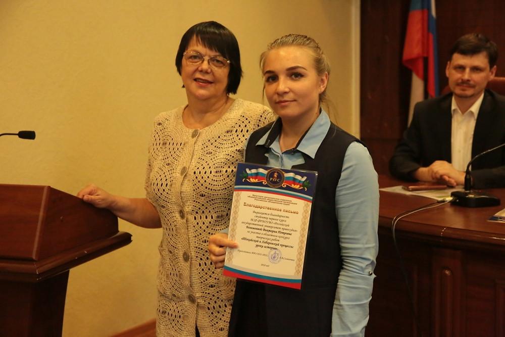 Симанчева Л.В. и лауреат Богомолова В.П.