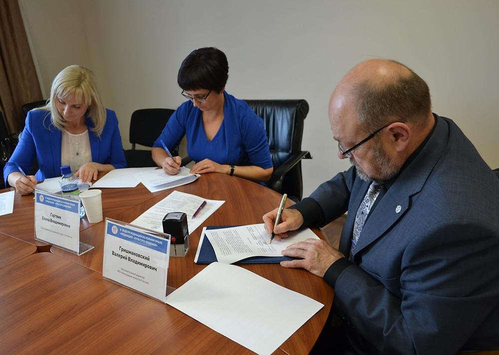 подписание многостороннего «Соглашение о сотрудничестве по развитию медиации и культуры переговорных способов разрешения конфликтов в Челябинской области»