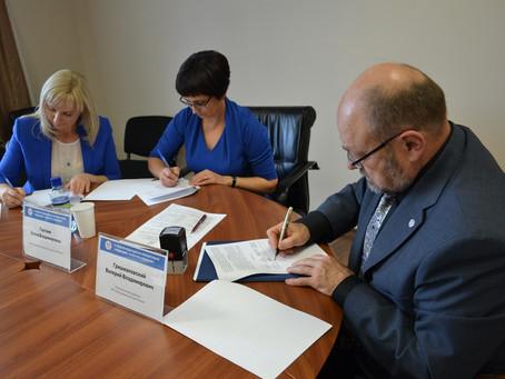 О сотрудничестве по развитию медиации и культуры переговорных способов разрешения конфликтов