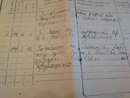 99 лет члену Челябинского регионального отделения РОС Валентине Константиновне Костиной