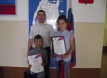 Саратовским региональным отделением Российского объединения судей проведён конкурс детского рисунка
