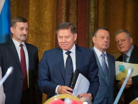 Пленарное заседание Совета судей РФ
