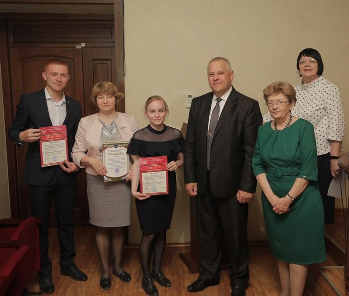 Вручение дипломов победителям конкурса 2019 год