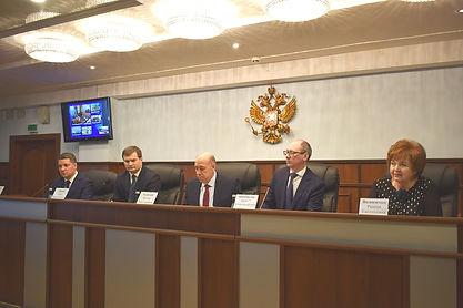 Президиум конференции Саратовского отделения РОС