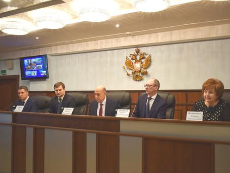 Отчетно-выборная конференция Саратовского регионального отделения 12 марта 2021 года
