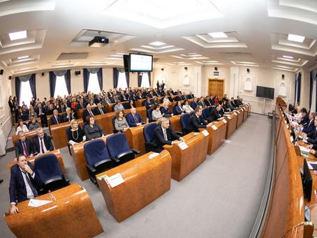 Семинар-совещание судей Российской Федерации