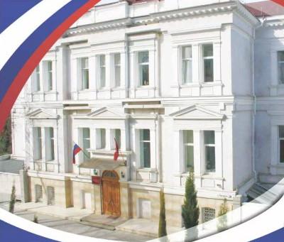 Посетители судебных участков оценили качество работы мировых судей Севастополя